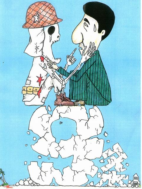 橋本勝の21世紀風刺絵日記:226回 ああ わからない わからない 安倍首相が わからない