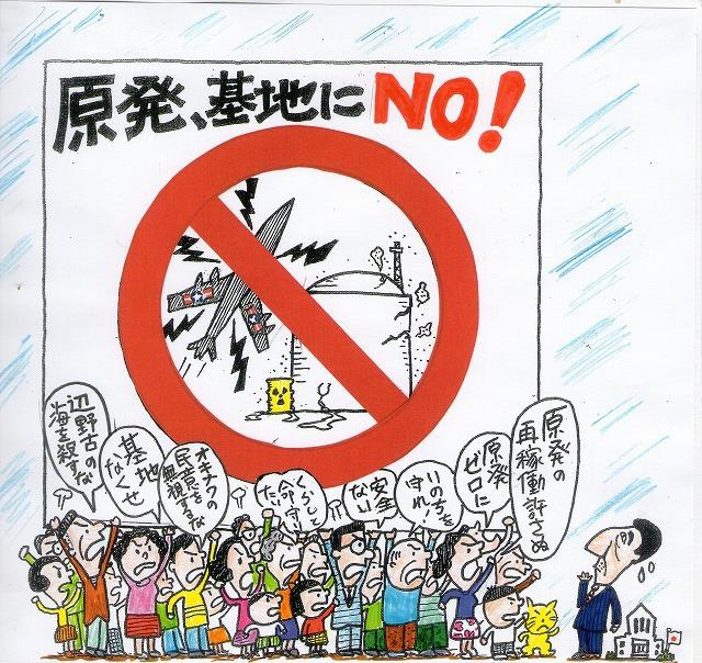 橋本勝の21世紀風刺絵日記:233回 2015年 アベよ、あんたの苦しみが始まるよ