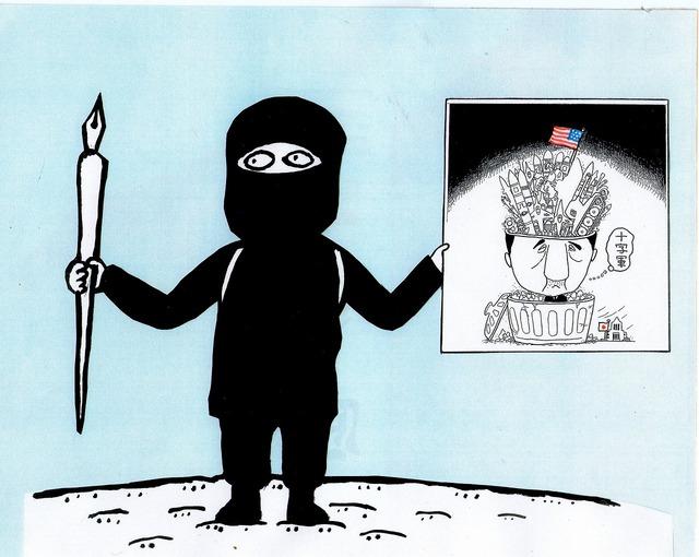 橋本勝の21世紀風刺絵日記:235回 風刺画は平和のために戦ってこそ