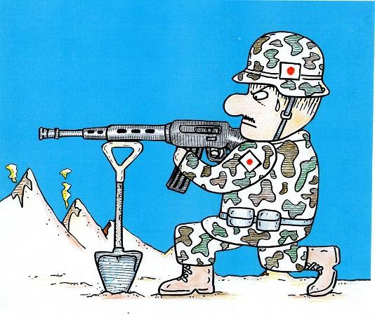 橋本勝の21世紀風刺絵日記:236回 自衛隊スコップを銃に持ちかえ海外派遣