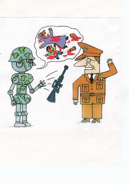 橋本勝の21世紀風刺絵日記:253回 ロボットが兵役拒否!?