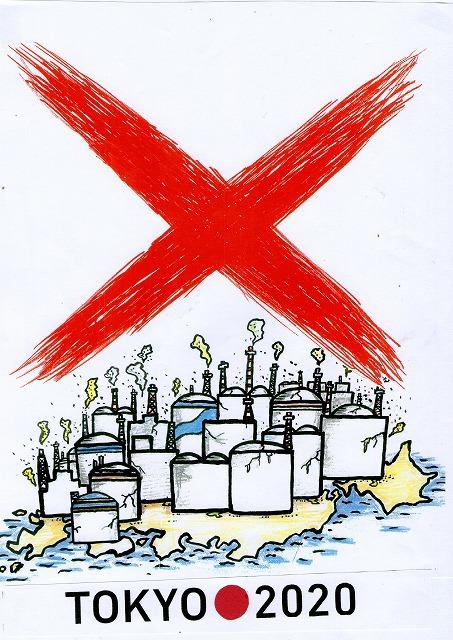 橋本勝の21世紀風刺絵日記:269回  今こそ、「脱原発憲法」しかない