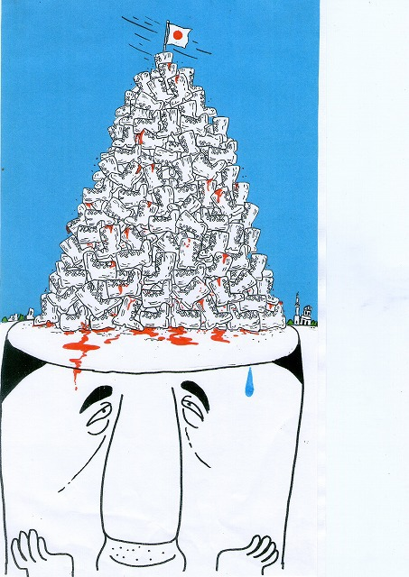 橋本勝の21世紀風刺絵日記:270回 駆けつけ警護の自衛隊「殺し、殺され」いたします