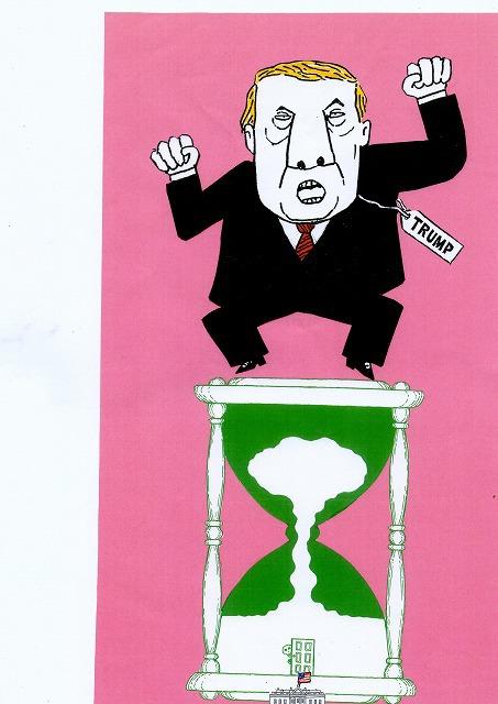 橋本勝の21世紀風刺絵日記:272回  トランプ占いにあらず風刺画でアメリカ最悪の予言