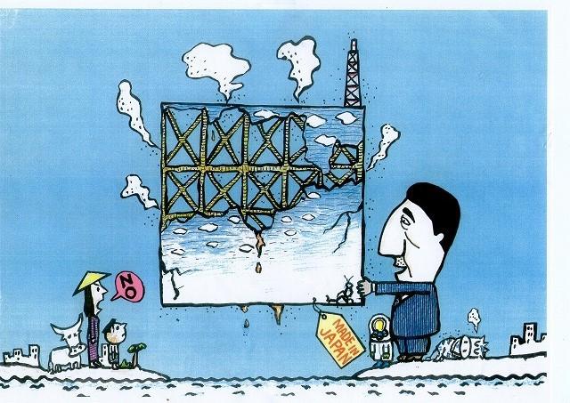 橋本勝の21世紀風刺絵日記:273回 原発の輸出で儲ける国はどこの国!?