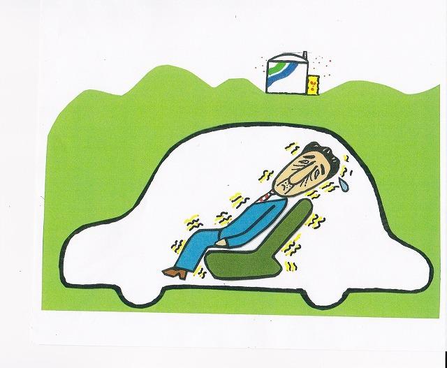 橋本勝の21世紀風刺絵日記:275回アベちゃんよ、車中泊体験をやってみろ