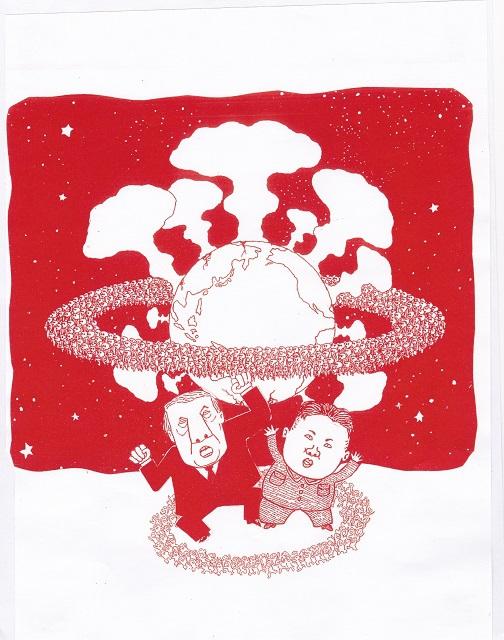 橋本勝の21世紀風刺絵日記:281回 ふたりの異常な男が世界に危機まねく