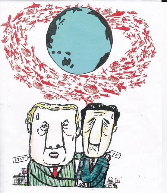 橋本勝の21世紀風刺絵日記:290回 朝鮮から 世界大戦争を始める なんて簡単さ