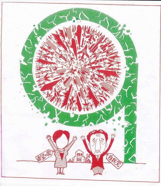 橋本勝の21世紀風刺絵日記:294回 アベ圧勝で万歳!!コイケ惨敗でお手上げ!!