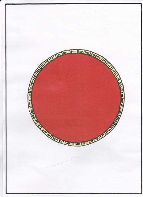 橋本勝の21世紀風刺絵日記:295回日本の相撲の土俵に日の丸を見た