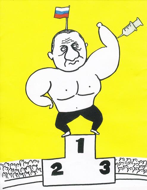 橋本勝の21世紀風刺絵日記:296回 1番でなければのプーチンのロシア、やっぱりドーピングは「不可欠!?