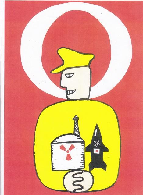 橋本勝の21世紀風刺絵日記:305回 いつの日か核兵器持つために原発を持ち続ける そんな原発はゼロにするしかない