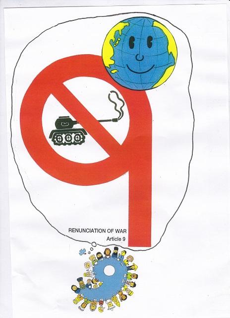 橋本勝の21世紀風刺絵日記:320回 ついに9条が世界憲法になった!!