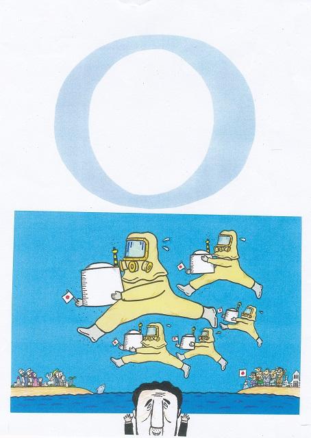 橋本勝の21世紀風刺絵日記:321回 原発輸出で生き残れ!?