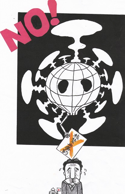 橋本勝の21世紀風刺絵日記:322回 核戦争は明日にでも起こりうる