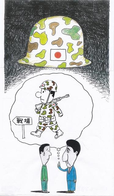 橋本勝の21世紀風刺絵日記:324回やっぱり戦争するのは兵士だから