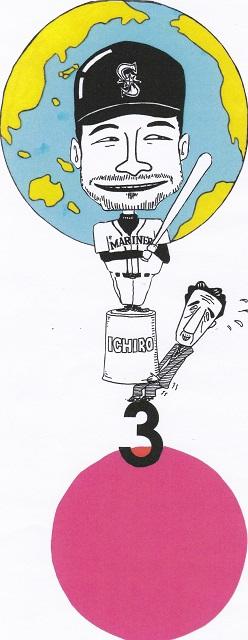 橋本勝の21世紀風刺絵日記:325回 国家を突き抜けて生きるイチローに国民栄誉賞なんてナンセンス!!
