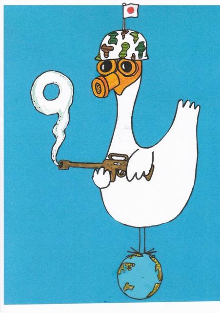 橋本勝の21世紀風刺絵日記:327回 9条がケムリとなって消えていく