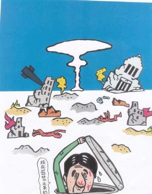 橋本勝の21世紀風刺絵日記:333回 アベちゃんよ「おそかった」ではすまないのだ