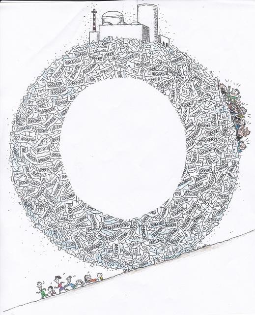 橋本勝の21世紀風刺絵日記:335回  原発マネーでいい思いをするのは「誰」なのか