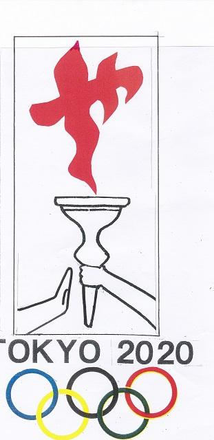 橋本勝の21世紀風刺絵日記:343 回休みの炎はリレーできません