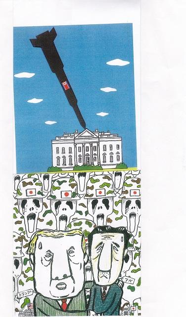 橋本勝の21世紀風刺絵日記:346回  ああ、わからない世界核戦争が始まったのは、なぜ?
