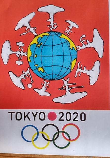 橋本勝の21世紀風刺絵日記:359回 五輪を平和のオリンピックにするために
