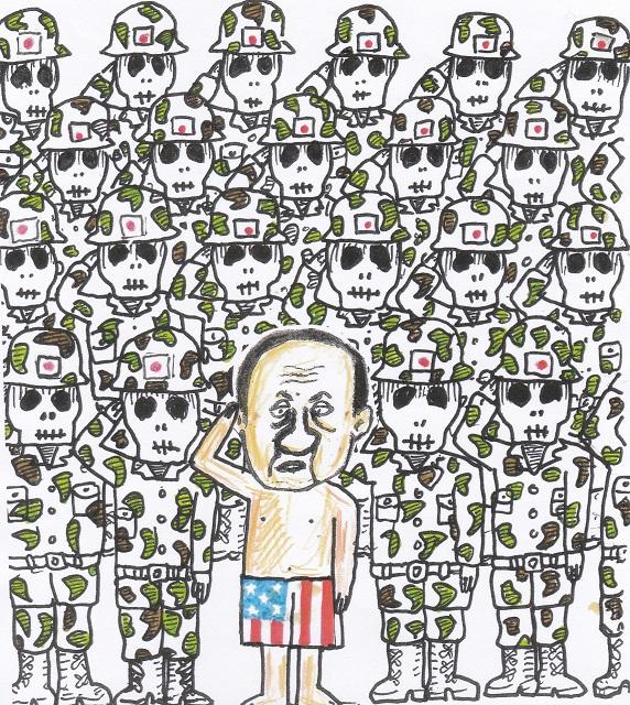 橋本勝の21世紀風刺絵日記:368回アフガン戦争の結末はどうなる