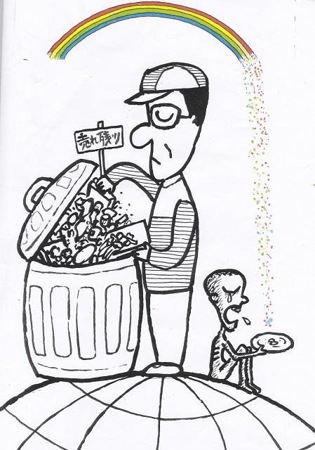 橋本勝の21世紀風刺絵日記:369回 資本主義世界の上の希望の虹は幻想にすぎない